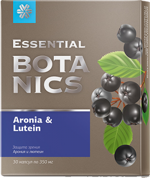 Essence of Botanics. Aronia & Lutein